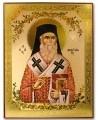 St. Nektarius of Egina XL