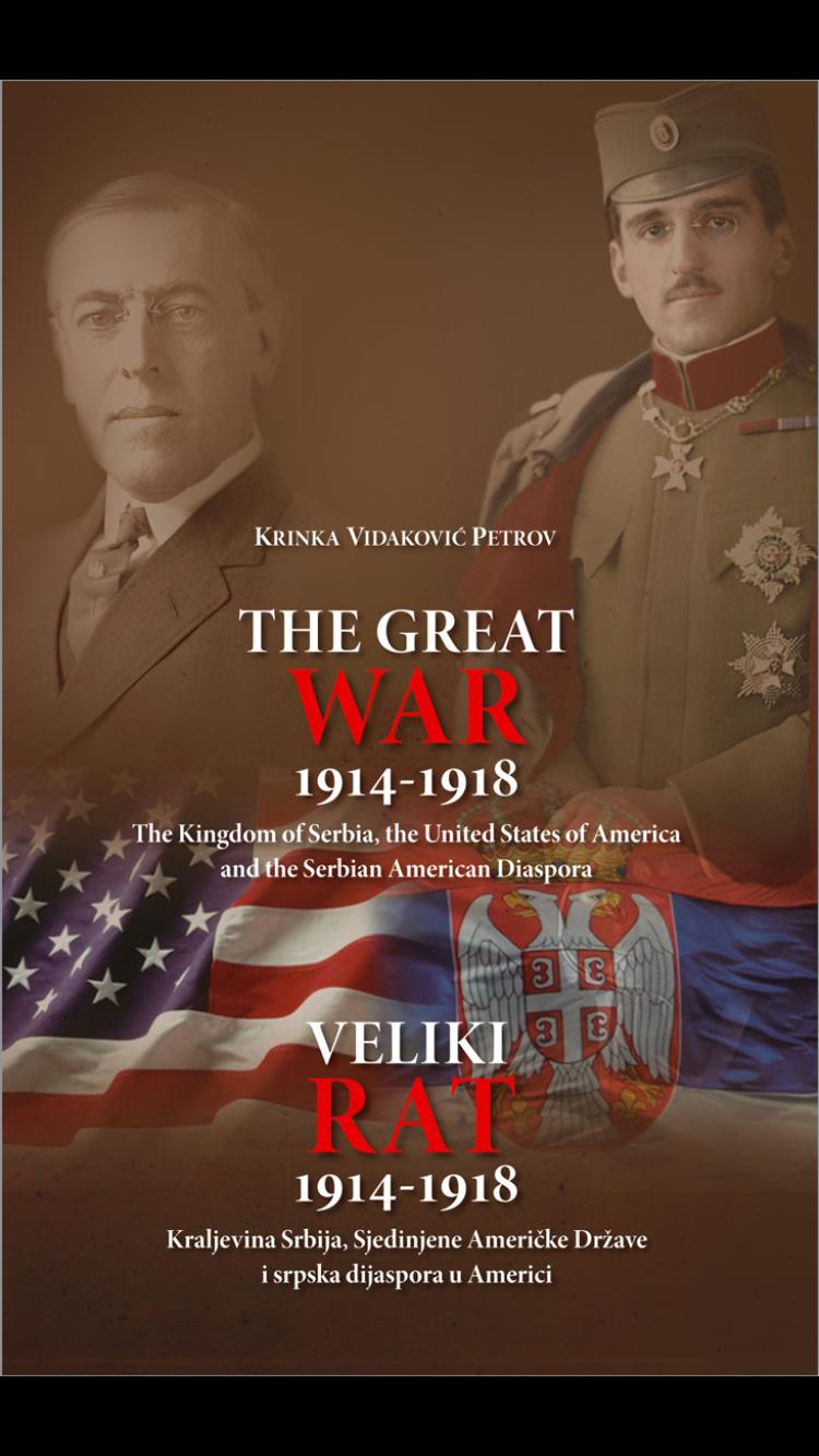 Book representation: The Great War 1914 – 191   Serbian