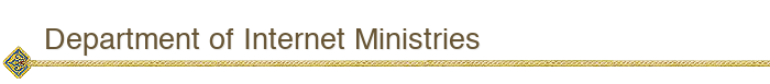 Department of Internet Ministries